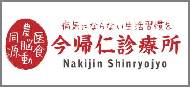 banner_top_nakijin_ns.jpg